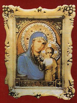 Nuestra Señora de Soufanieh Damasco, Siria