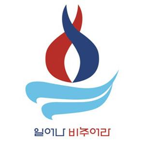 logo-corea